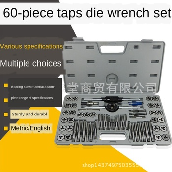 60 Metric Imperial Tap and Screw Die Suite Hand Thread Tap Wrench Screw Die Drift Holder Metric Thread Tap Packaged Combination