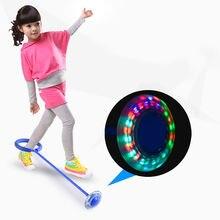 5 цветов мигающий мячик веселая игрушка для детей на открытом