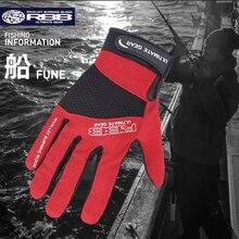 Японские Нескользящие рыболовные перчатки RBB с сенсорным экраном, дышащие перчатки для рыбалки и занятий спортом на открытом воздухе