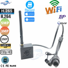 5MP 2mp 3MP Mini Nirkabel Wifi Kamera Ip SD Card Slot P2P ONVIF CCTV Pin Lubang IP Cam Keamanan untuk home Industri Pengawasan()