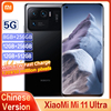 "Chinese Version Xiaomi Mi 11 Ultra 5G Smartphone Snapdragon 888 120Hz 6.81"" Display 120X50MP Camera 5000mAh 67W Fast Charge"