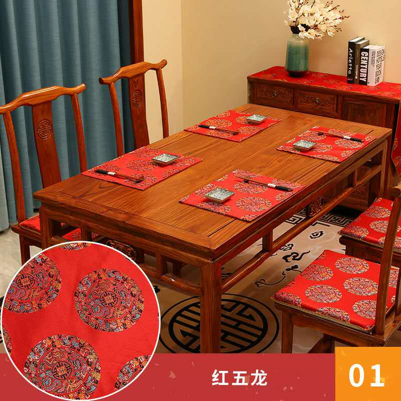 Chinese Jacquard Table Placemat