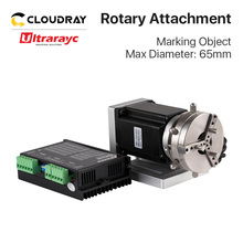 Ultrarayc Rotary Device Diameter 69mm Rotary Expansion Axis + Driver for Fiber Laser Marking Machine & Co2 Engraving Machine