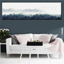 HD Abstract Foggy Forest Morning Canvas Print Painting Modern Poster On Canvas Painting Home Decor Wall Pictures Wall Art for Living Room and Bedroom(China)