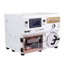 9 дюймовый автоматический пресс фитинг uyuex5s внешний вакуумный