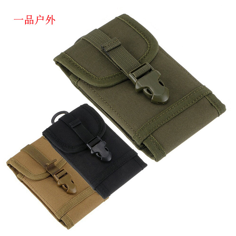 Tactical Waist Pack Multi-functional Phone Bag Camouflage Nylon Phone Case Pendant Small Attached Bag Outdoor Mobile Phone Bag