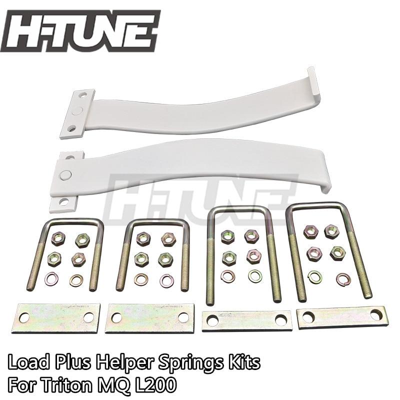 4x4 Accessories Rear LP3 Load Plus Helper Springs Kits For Triton MQ L200