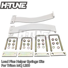 4x4 Accessories Rear LP3 Load Plus Helper Springs Kits For Triton MQ L200