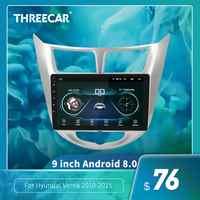9 inch 2din Car DVD Radio Player MP5 multimedia Player For Hyundai Verna Solaris 2010-2015 mirrorlink iPhone Android car camera