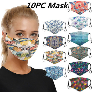 10 pc Face Cover Mask for Face Mask Washable Reusable Breathable Earloop Masks masques lavable adulte