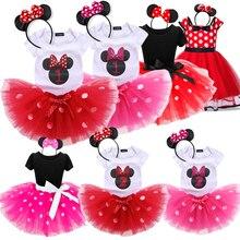 Колготки в горошек для маленькой девочки платье 1st наряд для дня рождения; Нарядное платье-пачка, костюм для маленькой девочки для детей веч...