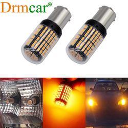 2X 1156 BA15S BAU15S 7440 P215W Car Led Tail Bulb Brake Lamp Auto Reverse Lamp Drl Daytime Running Light White Yellow DC 12V 24V