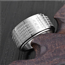 Chinese style stainless steel silver rotating ring for men Great Sorrowful Charm Transfer Ring Women Religious Buddhism Jewelry