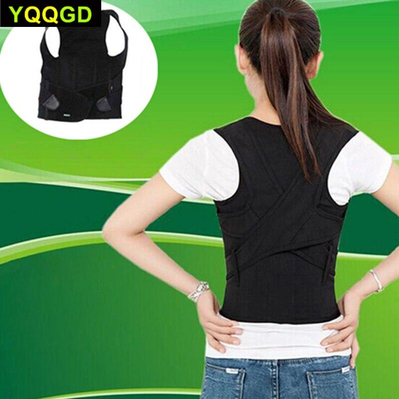 Купить с кэшбэком Unisex Back Shoulder Posture Corrector Support Straighten Brace Belt Orthopaedic Adjustable Health Care