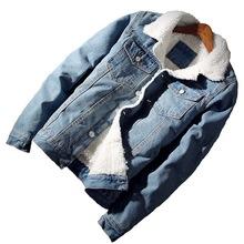 Mężczyźni Denim kurtki i płaszcze ciepłe kurtki zimowe wysokiej jakości mężczyźni grubsze ciepłe Jean kurtki nowa męskie niebieskie na co dzień Denim kurtki tanie tanio Klasa CLASSDIM Wełna liner Pojedyncze piersi Kieszenie Szczupła Bawełna Stałe Skręcić w dół kołnierz Regularne