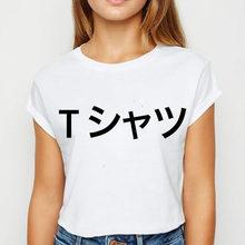 Deku Mall T-Shirt Japanese T Shirt women Boku No Hero Academia Anime T Shirts My Hero Academy Tee Shirt Tops Graphic Tees women
