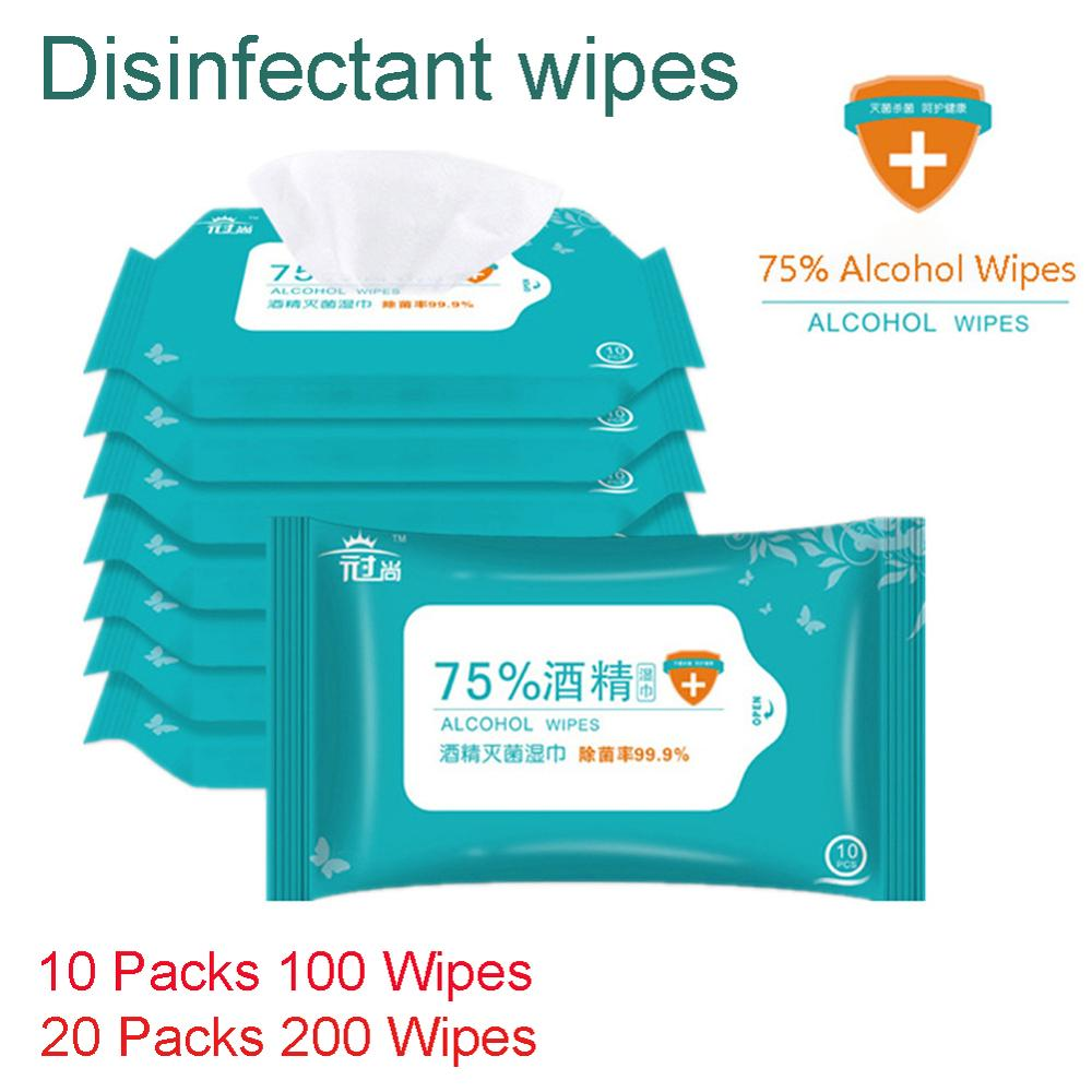10pcs/box Disinfection Antiseptic Pads Alcohol Swabs Wet Wipes Skin Cleaning Care Sterilization First Aid Cleaning Tissue Box