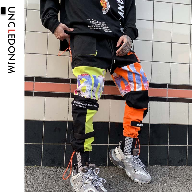 UNCLEDONJM Multi Pocket Cargo Pants Streetwear Tactical Pants Harem Pants Men Sweatpants Mens Casual Harem Joggers #9995