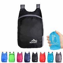 рюкзак мужской Дождевик 20л водонепроницаемый складной для мужчин