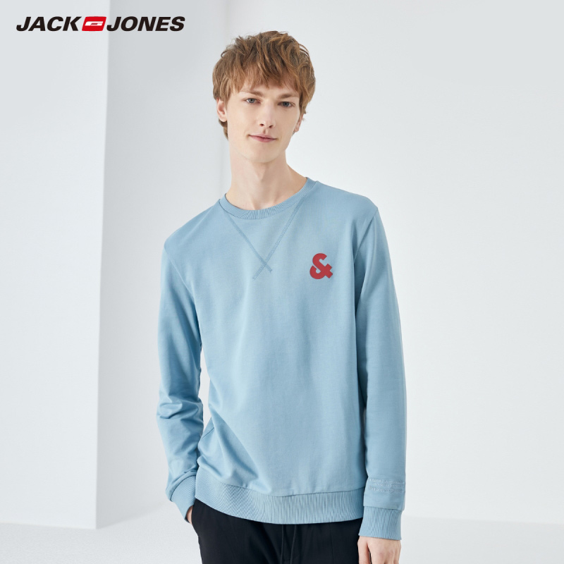 JackJones Men's Winter Round Neckline Cotton Pullover Sweatshirt Menswear Basic| 220133533