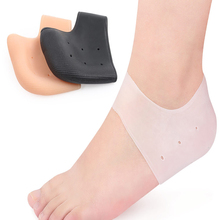 2PCS Feet Care Socks New Silicone Moisturizing Gel Heel Sock