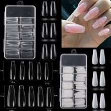 Накладные ногти для балерины 100/500 шт полный охват Длинные