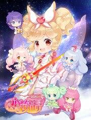 小花仙第四季守护天使2