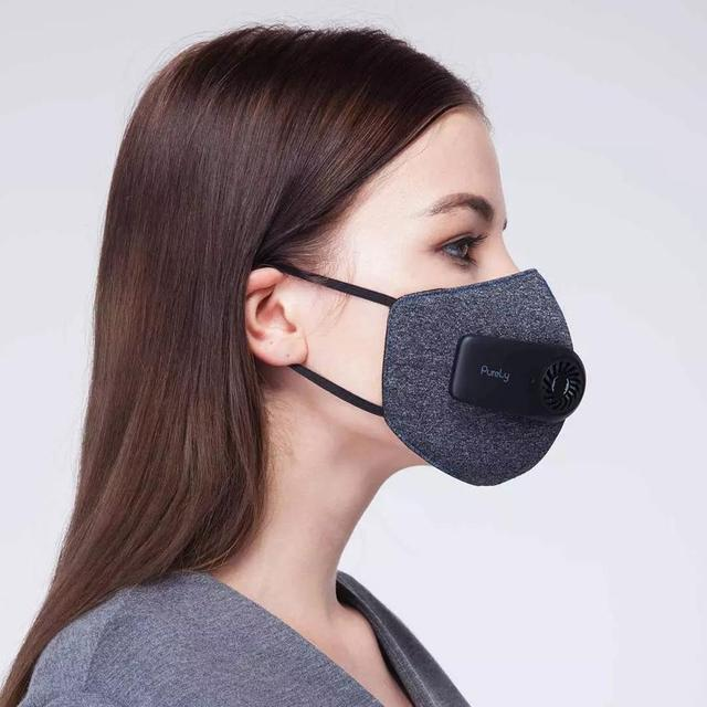 Youpin Pear Purely Electric Fresh Air Mask xiaomi eco chain product Classic Style Superior Purification 3D Free Breathable 4