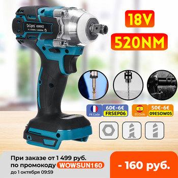 Drillpro bezszczotkowy akumulatorowy elektryczny klucz udarowy akumulator 1 2 cal klucz narzędzia elektryczne kompatybilny dla obsługi Makita 18V tanie i dobre opinie Energii elektrycznej NONE CN (pochodzenie) 4000 ipm D39422 Baterii do majsterkowania w domu 1104g 18 v 4000 rpm 520N M Black+Blue