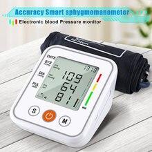 Braço automático digital monitor de pressão arterial freqüência cardíaca bp mini tonômetro para medição dispositivo pressão arterial cuidados de saúde blood pressure arterial pressure device .. saturimeter tensiometer