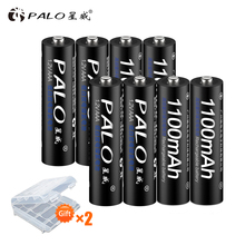 PALO 100% original 4pcs/lot 1.2V AAA 1100mAh Ni-Mh Rechargeable Battery with 1800 Cycle rechargeable batteries for Microphone