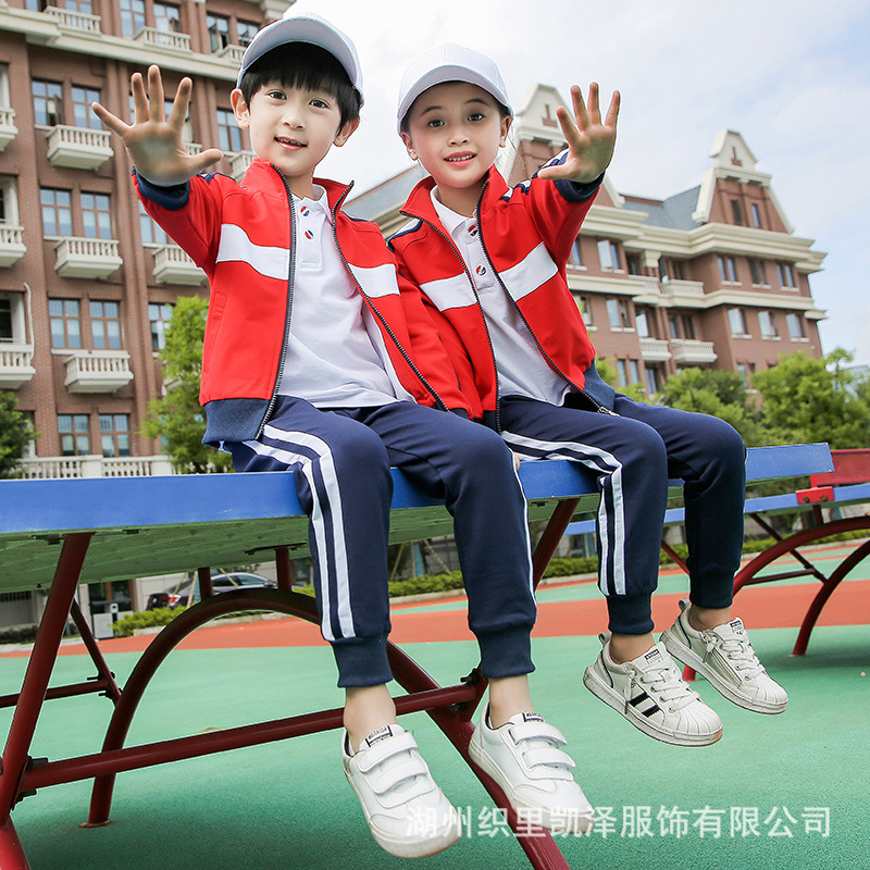 New Style Primary School Uniform Kindergarten Suit 2019 Spring And Autumn New Style College Style CHILDREN'S Sports Suit