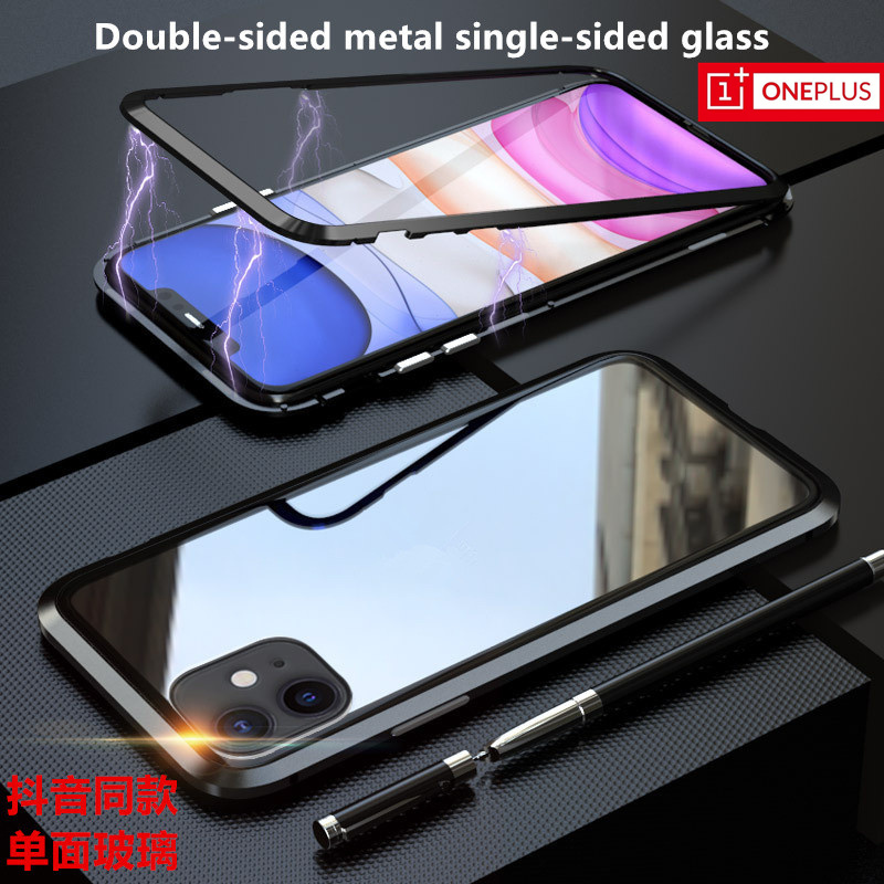 One Plus 8 Pro <font><b>Case</b></font> Double-sided metal <font><b>Case</b></font> For <font><b>OnePlus</b></font> 7 7T 8 Pro 1+5T <font><b>6</b></font> 6T 7 7T 8 Tempered Glass Back <font><b>Magnet</b></font> Cover For <font><b>ONEPLUS</b></font> image