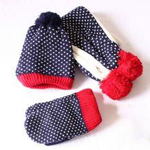 Детский шарф, шапка, перчатки, комплект со звездами, в полоску, модные детские варежки, 3 шт., аксессуары