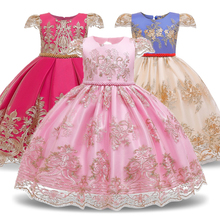 цена на Flower Embroidery Girls Dress Princess Fancy Party Ball Dress 3-10 Years Wedding Gown Children Kids Dresses For Girls Clothes