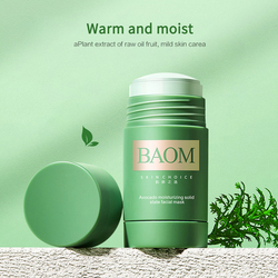 1Pc New Solid Mask Stick Face Pores Cleaning Oil Control Exfoliating Acne Blackhead Removal Moisturizing Skin Care Mask TSLM1