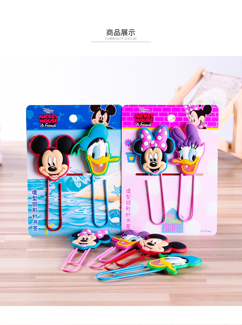 Disney Cartoon Mickey Minnie Paper Clip Bookmark DIY Creative Decoration Donald Duck Stationery Kids Office School Supplies Gift