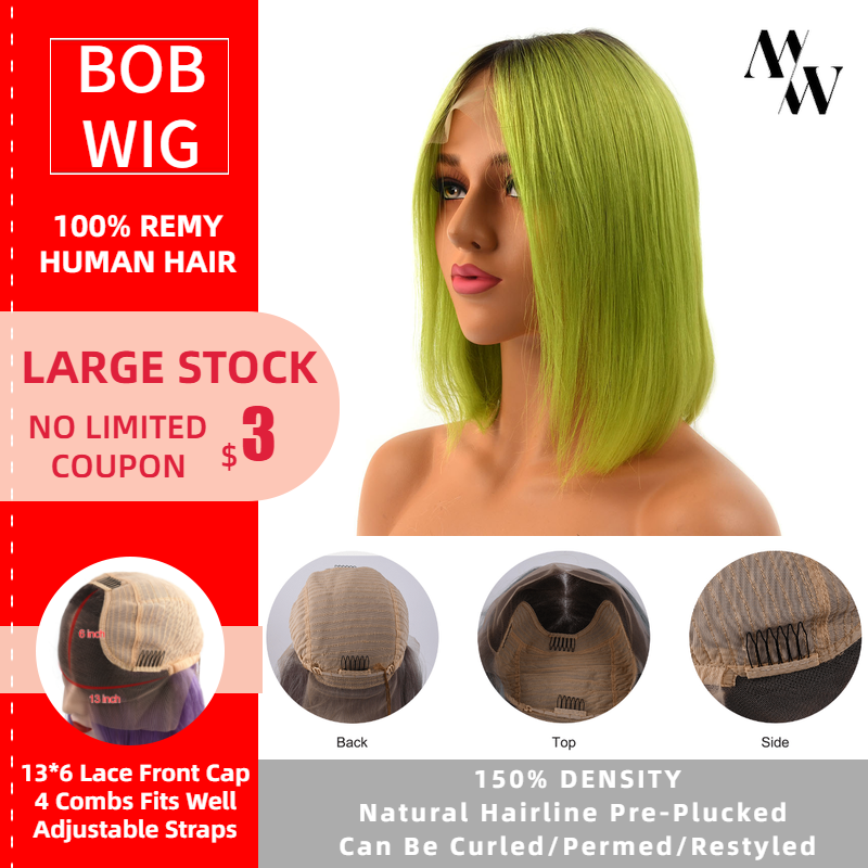 MW Short Bob Lace Front Remy Human Hair Wigs Natural Hairline Straight Lemon Green Color Lace Front Wigs Pre Plucked For Women