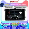 MEKEDE Android 10 0 4 + 64 Автомобильный мультимедийный GPS навигатор для VW Volkswagen Polo Passat CC Golf V VI MK4 Tiguan Jetta Amarok BT SWC