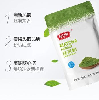 BY 2021 Green 100g/200g/300g Matcha Tea Powder 100% Natural Organic slimming Heathy Care Green-food tea 2