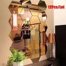 12 шт шестиугольная рама стереоскопическое зеркало настенное украшение