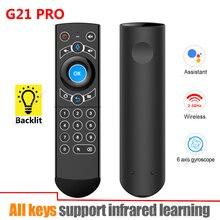 G21 pro backlit giroscópio q7 mouse de ar sem fio inteligente voz controle remoto todas as 25 teclas ir aprendizagem para h96 max android caixa tv