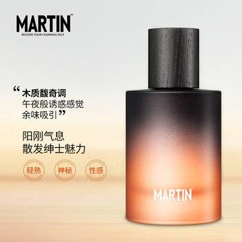 Martin, rosemary Eau De Toilette Eau De Toilette