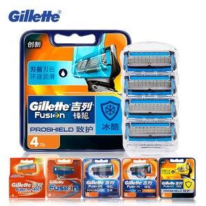 Image 1 - Gillette Fusion Scheermesjes Voor Mannen Razor Scheerapparaten Meer Glad ProGlide Proshield Veiligheid Scheermes Vullingen