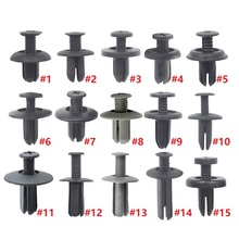 20PCS Universal Mixed Car Bumper Leaf Plate Fender Trunk Screw Rivets Set For All Auto Plastic Fastener Clips