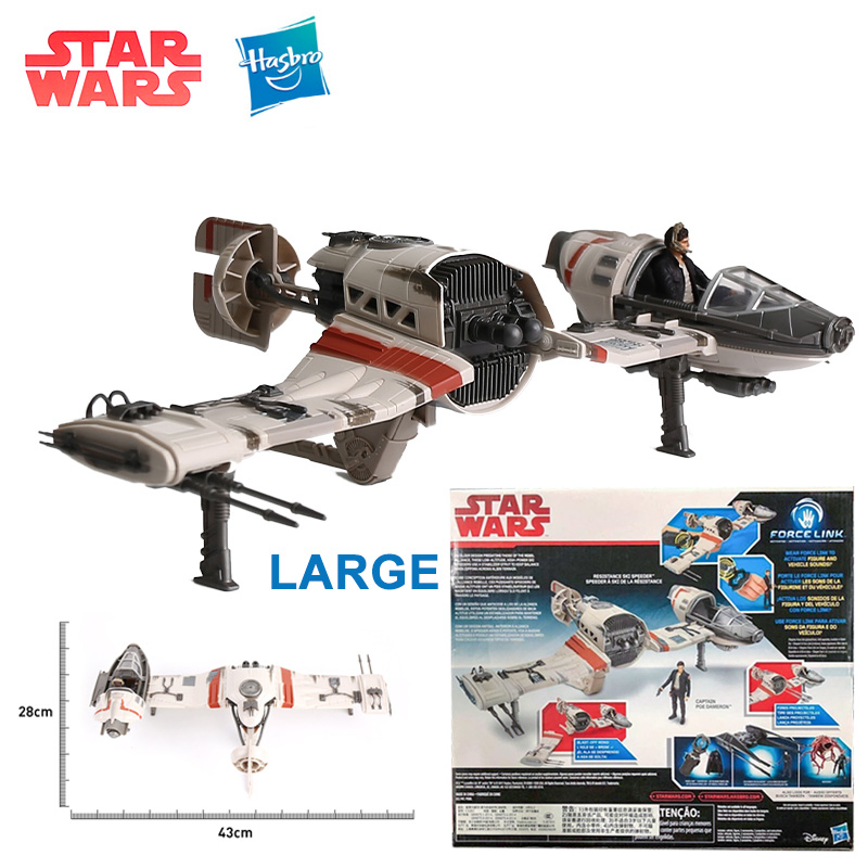 Original Hasbro Large Star Wars Spacecraft Electric Starwars E8 Force C Fighter Model Action Figure Collections with Music