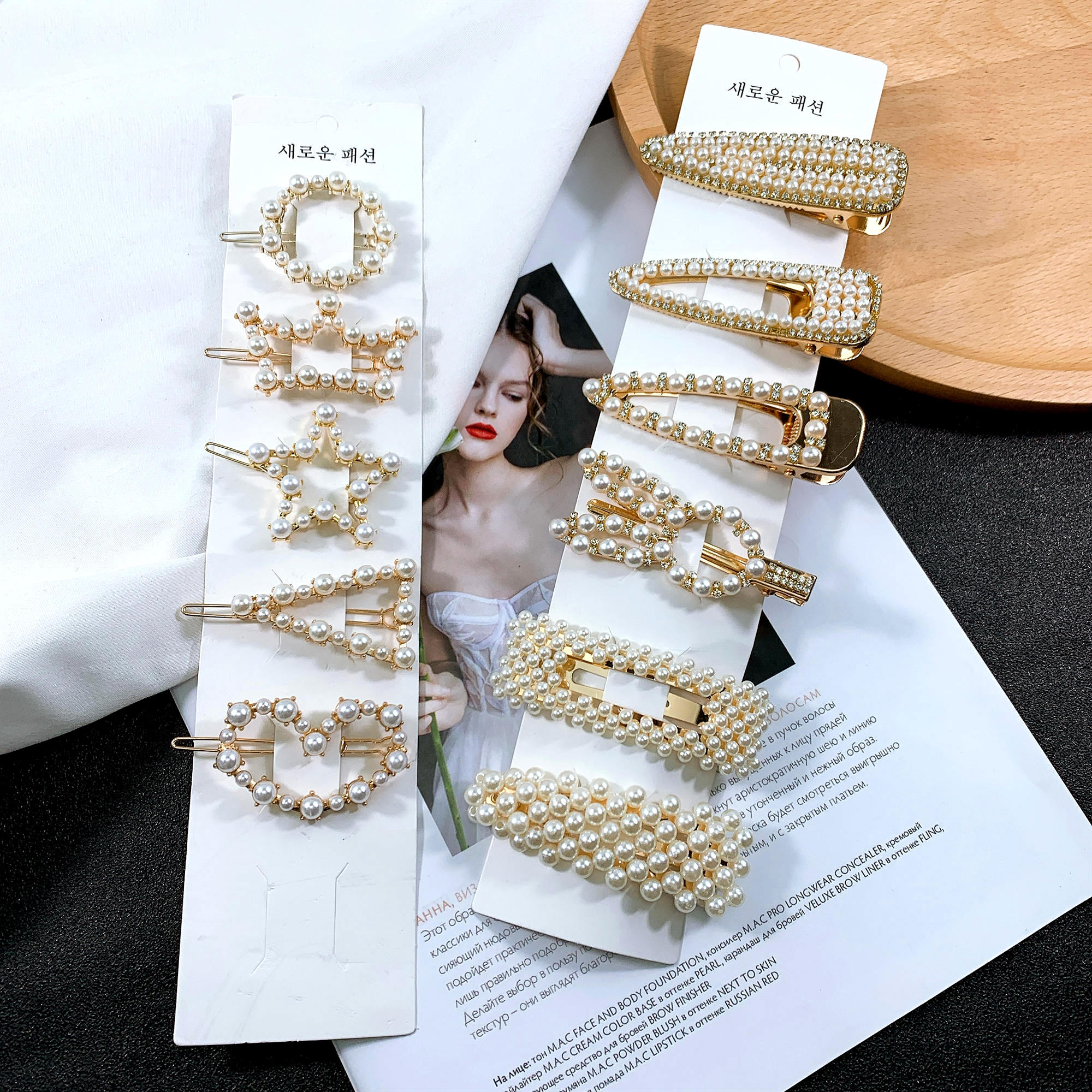 1Set Fashion Pearl Imitation Beads Hair Clip For Women Barrette Hairpins Trendy Handmade Lady Styling Tools Hair Ornament Set