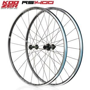 Велосипедное колесо KOOZER RS1400, 700C, Высота 21 мм, диаметр 622x17c, алюминиевый сплав, дорожный велосипед, передняя и задняя колеса 700x23-35c