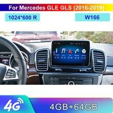 8.4 אנדרואיד 4 + 64G מגע מסך מולטימדיה נגן סטריאו תצוגת ניווט GPS עבור מרצדס בנץ GLE כיתת 2015 2018