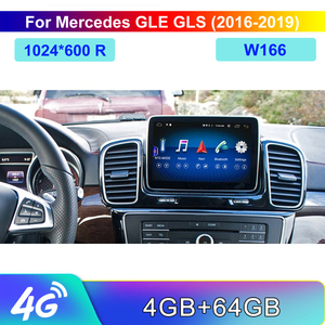 Image 1 - 8.4 Android 4+64G Touch Screen Multimedia Player Stereo Display navigation GPS for Mercedes Benz GLE Class 2015 2018